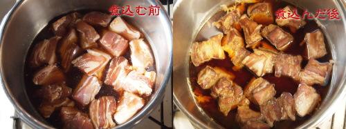 圧力鍋調理 豚の角煮の作り方