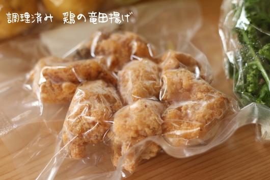 キットオイシックス 鶏の竜田揚げ