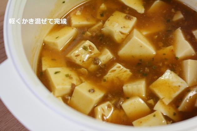 クック膳で作る麻婆豆腐
