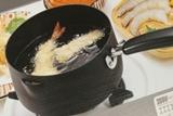 お弁当にちょうどいい 小さな天ぷら鍋