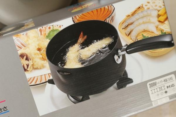小さな天ぷら鍋 一度に揚げられる量