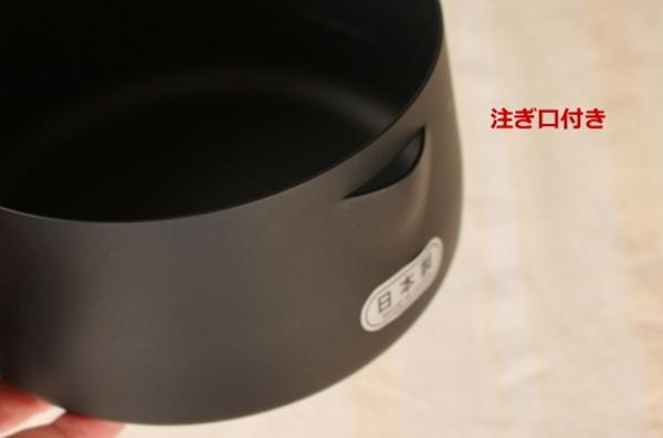 小さな天ぷら鍋