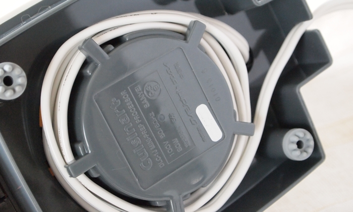 クイジナートミニプレッププロセッサー コードは底面に収納