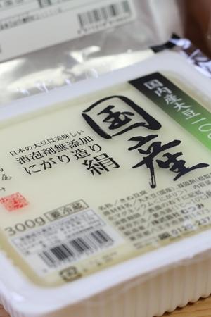 ローソンフレッシュお試しセット 豆腐