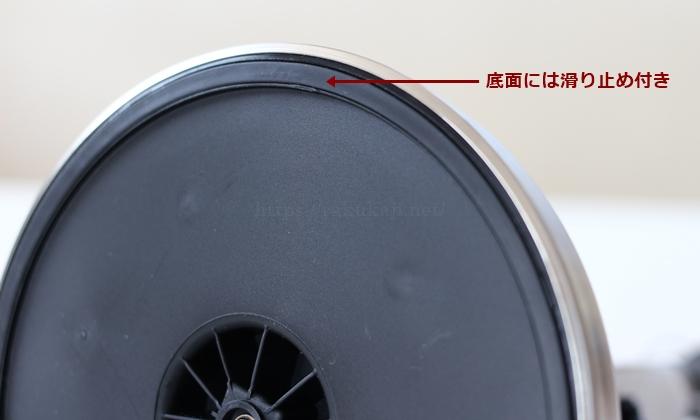 OXOペーパータオルホルダー 強力な底面滑り止め