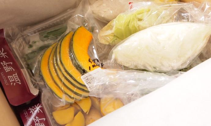イエコックのカット野菜