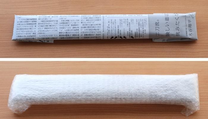 グローバル包丁 梱包方法
