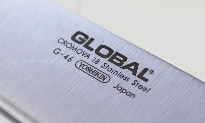 グローバル包丁 ロゴ