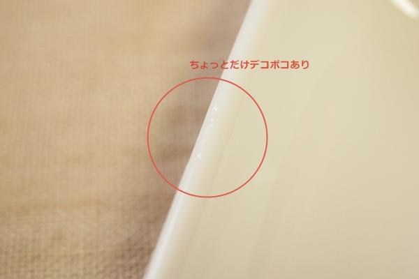 白いランチプレート(デコボコ)