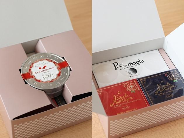 ルタオバレンタインBESTコレクション