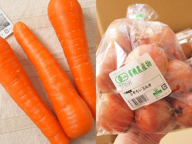 おいしっくすのふぞろい野菜