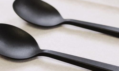 無印良品 シリコーン調理スプーン