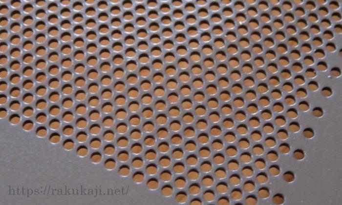 ベラスコート レンジフード用カバーのパンチングの穴